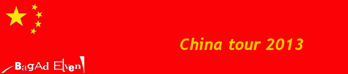 ChinaBanniere