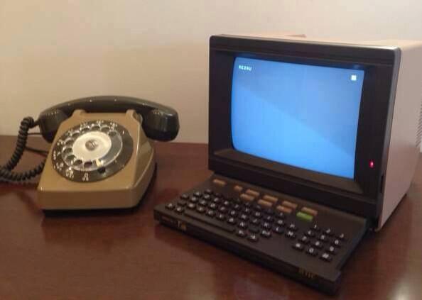 Pas Chine - Telephone à cadran et Minitel