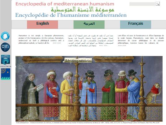 Encyclopédie de l'humanisme méditerranéen