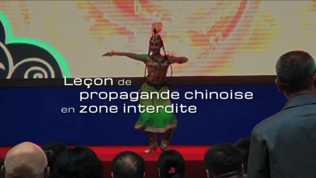 Lecon de propagande chinoise